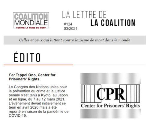 Newsletter FR mars 2021