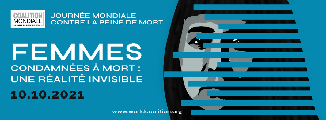 Femmes condamnées à mort : une réalité invisible